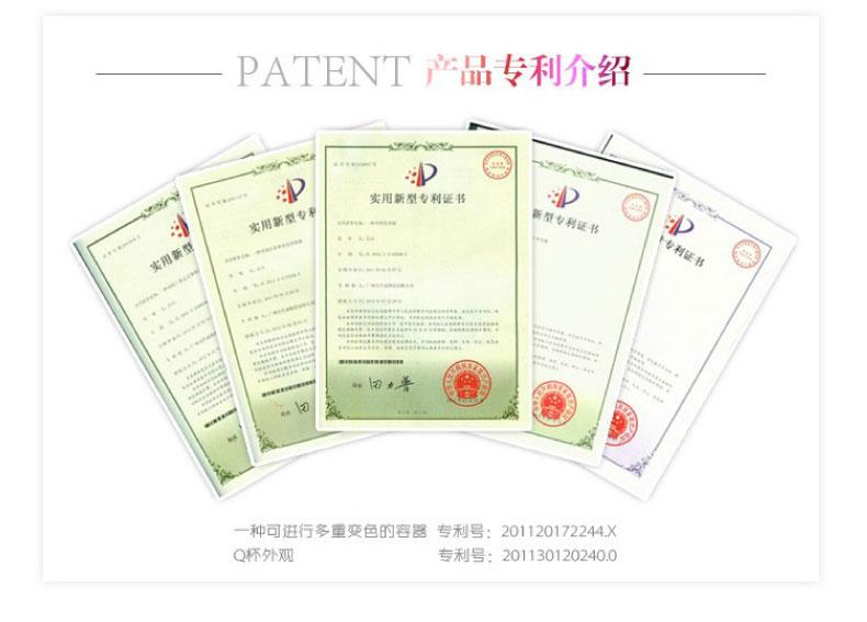 双图bob投注下载专利证书