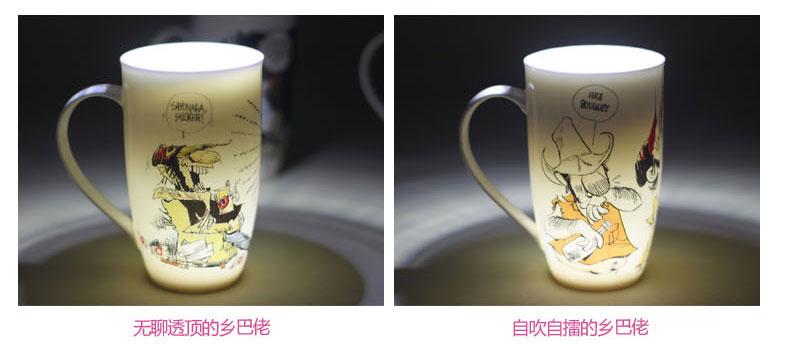 乡巴佬懒人杯产品透光性展示