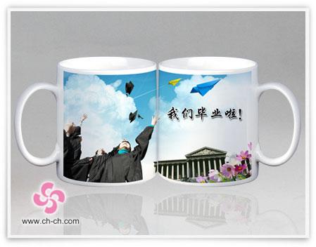 毕业礼品杯