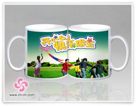 儿童节礼品杯