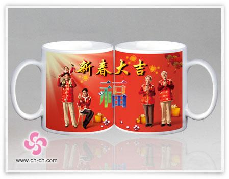 新年礼品杯,春节礼品杯