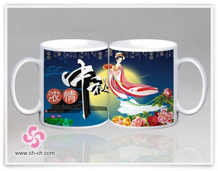 中秋节礼品杯