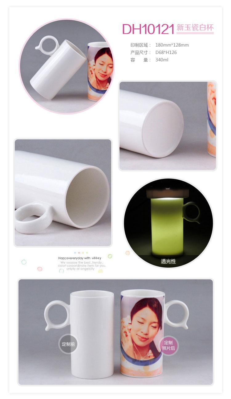 D10121W 新玉瓷白杯