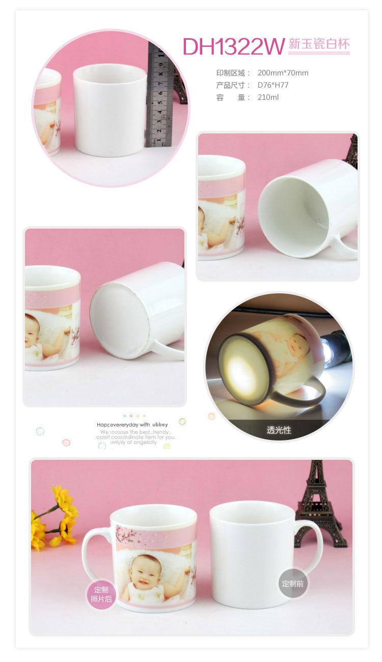 D1322W 新玉瓷白杯