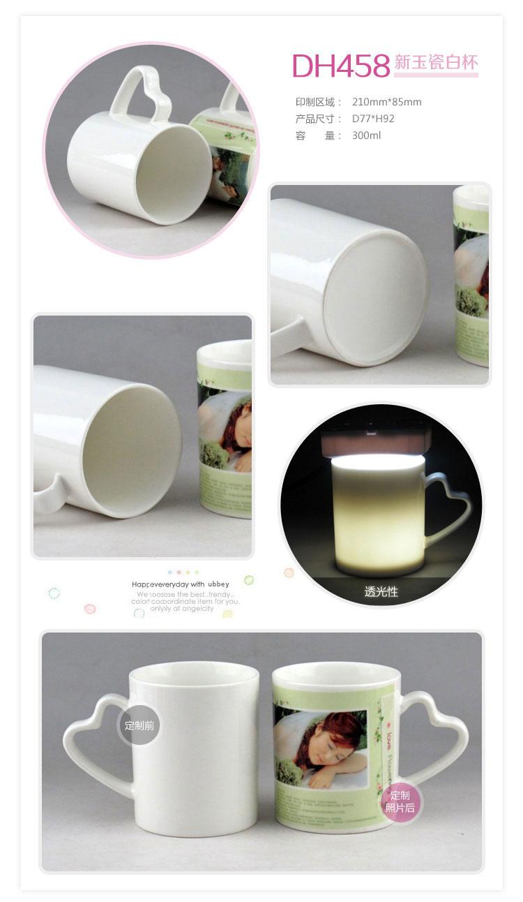 D458W 新玉瓷白杯