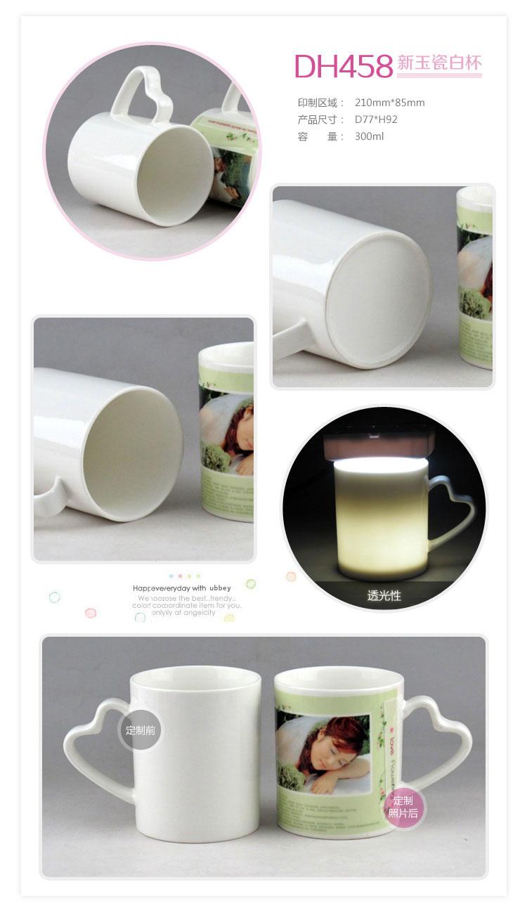 DH458 新玉瓷白杯